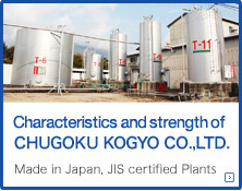 Features and benefits of CHUGOKU KOGYO CO.,LTD.